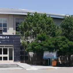 دانشگاه علوم پزشکی اردبیل