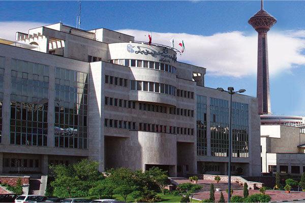 علوم پزشکی ایران