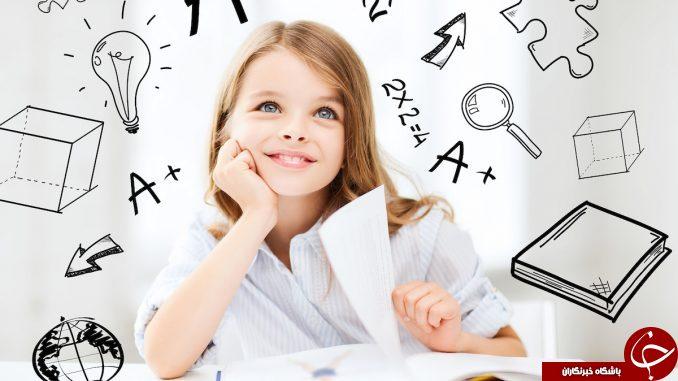 روش های درس خواندن به روش صحیح