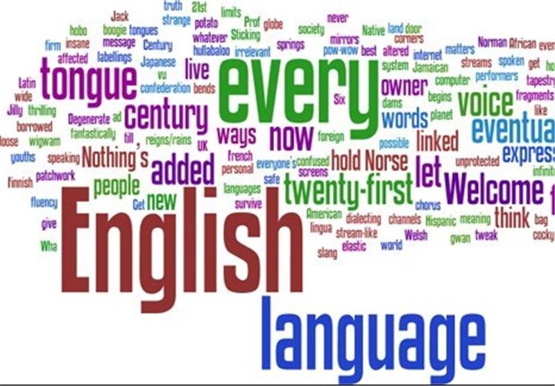 حذف زبان انگلیسی؟