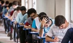 دانلود برنامه امتحان نهایی دی ماه ۹۹-۹۸