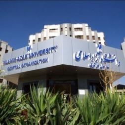 رتبه دوم دانشگاه آزاد در بین دانشگاه های کشور