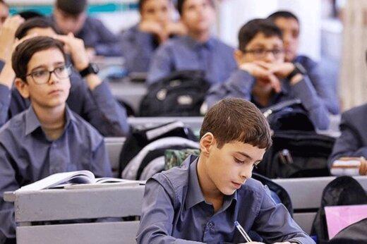 تعطیلی مدارس در اردیبهشت ماه