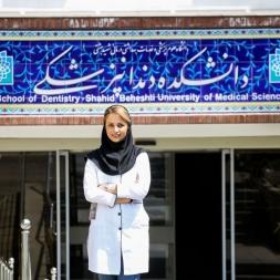 رتبه و درصد لازم برای قبولی در رشته دندانپزشکی دانشگاه شهید بهشتی تهران